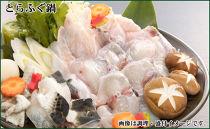 とらふぐ料理、職人出張サービス【下関ふく連盟企画品】フグ・河豚(BW203)