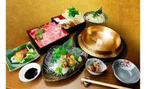 神戸牛・鍋料理 すみれ茶屋 極上A5ランク神戸牛の鍋コース 御食事券