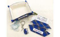 神戸タータン柄小物入れ2点とオリジナルはりねずみアクリルキーホルダー 青セット