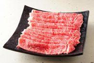 近江牛ロースすき焼きしゃぶしゃぶ用500g