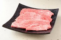 近江牛バラ焼肉用500g