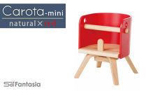 C042「Carota-mini~カロタミニ~」ナチュラル×赤