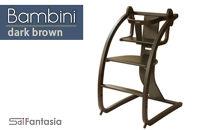 C036「Bambini~バンビーニ~」ダークブラウン×ダークブラウン(ベビーセット付き)