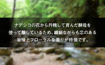 【ポイント交換専用】地焼酎 八ヶ岳の舞3本セットー八ヶ岳南麓の純米焼酎ー