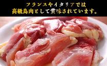 高級食材 ほろほろ鳥すき焼きセット