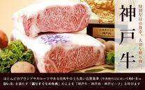 【冷凍便】神戸牛コロッケ10個