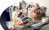 【魚千代】山口県産朝獲れ鮮魚の一夜干