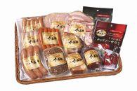 和歌山県産イノブタ「イブ美豚」ハムウィンナーセット12種