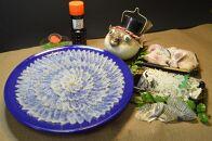 【魚千代のふぐさし】国産とらふぐ刺身セット(冷蔵お届け)<2~3人前>