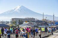 富士山マラソン2020オンラインファンラン参加権+ふじがね高原牛乳1リットルパック(3本セット4回)