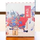 【ポイント交換専用】【金精軒の和菓子】信玄餅20個入1箱