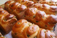 青豆パン 3本セット