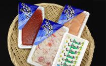 三色海鮮丼セット