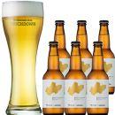 【先行予約】≪10月上旬~順次発送≫北杜産ホップ100%ビール「HOKUTOVer.とれたてホップ」6本