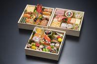 湯本富士屋ホテル謹製おせち料理 和・洋・中 三段重