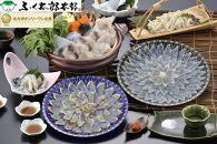 FK24-35【北九オンリーワン企業 ふく太郎本部】ふく料理ホームコース