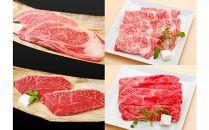 【冷蔵便】神戸牛 紅白食べくらべセット 800g+1.2kg(計2kg)