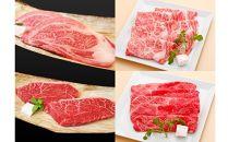 【冷蔵便】神戸牛 紅白食べくらべセット 1.2kg+1.8kg(計3kg)