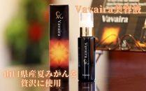 エステサロンが考えたお肌改善美容液「Vavaira(ヴァヴァイラ)」