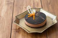 ホールケーキ3種セット(冷凍ケーキ)