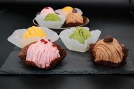 モンブラン4種セット(冷凍ケーキ)