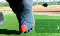 ガッツマンゴルフのための滑らない五本指ソックス25-27cm【デニム】