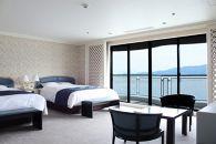 【安芸グランドホテル】ロイヤルスイート1泊2食ペア宿泊券