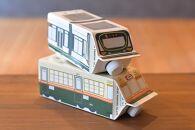 【広島電鉄とのコラボ】広電カフェオレベース 2本 (2種類 各1本)どちらも加糖&カフェインレス)スペシャルティコーヒー