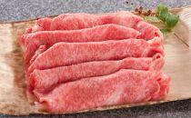 常陸牛A5肩肉すきやき300g【肉のイイジマ】