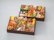 【リーガロイヤルホテル京都】おせち料理和洋中二段重
