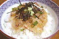 鯛茶漬け5袋(10食分)