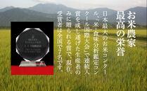 南魚沼産笠原農園米コシヒカリ無洗米真空パック20個(簡易包装)