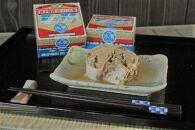 銚子電鉄38イバル鯖缶詰水煮24缶セット
