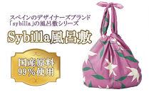 シビラ97cm風呂敷海の星/ピンク〈三陽商事〉