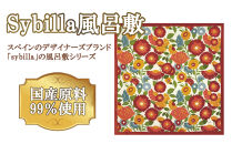 シビラ97cm風呂敷アディオス/オレンジ〈三陽商事〉