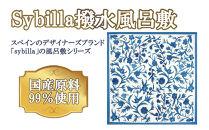 シビラ撥水風呂敷イリス/ブルー〈三陽商事〉