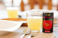 江刺りんごジュース藤原缶(195ml×30缶)江刺産ジョナゴールド・サンふじ使用 無添加ストレート果汁100%