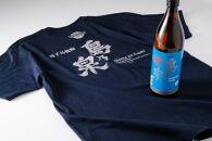 四元酒造 焼酎セットG(島乃泉・Tシャツ)