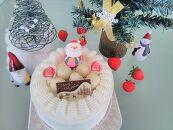 【12月24日着指定】数量限定北海道十勝産生クリームのクリスマスケーキ15cm
