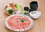 月山maltポーク【しゃぶしゃぶ用】3種食べ比べセット(900g)