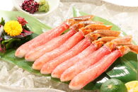 生ズワイ蟹 蟹しゃぶ用棒肉5L~4L 1kg