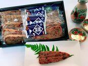 静岡産鰻うなぎ蒲鉾かまぼこ10本セット