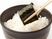 訳あり【定期便3回】海苔寿司はね全型50枚