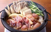 京都鶏すき 地鶏丹波黒どり鍋セット(2~3人前)