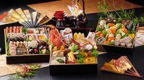 【10個限定:11月30日締切】音羽謹製おせち料理「寿」 12月31日到着(北海道、九州、沖縄、離島は除く)