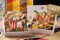【10個限定:11月30日締切】音羽謹製おせち料理「竹」 12月31日到着(北海道、九州、沖縄、離島は除く)