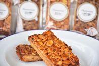「豆と麦」の焼菓子(フロランタン2種)