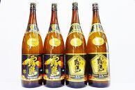 AA002霧島酒造「黒霧島・黒霧島EX」25度1.8L×4本