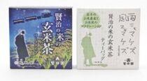 賢治の米の玄米茶セット