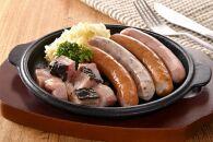 札幌伝統野菜で作った漬物と札幌バルナバフーズ詰合せA